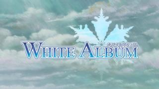whitealbum0103_00.jpg