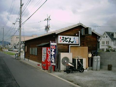 20021127.jpg