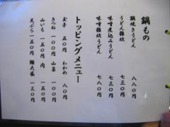 IMG14 (3)
