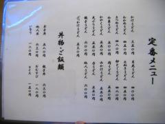 IMG14 (4)