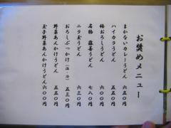IMG14 (5)