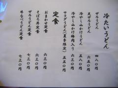 IMG14 (6)