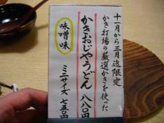 IMG_8562.jpg