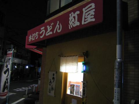 IMG_9090.jpg