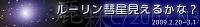 banner-s.jpg