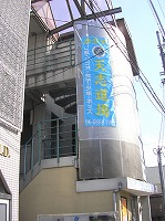 P3010010.jpg