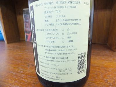 231017 nozomiseikaDSCF1552