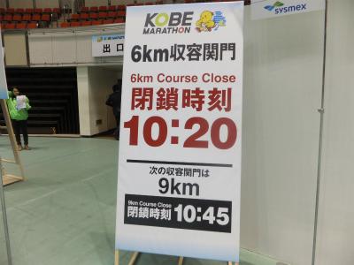 231122 kobemarathon2011DSCF3253