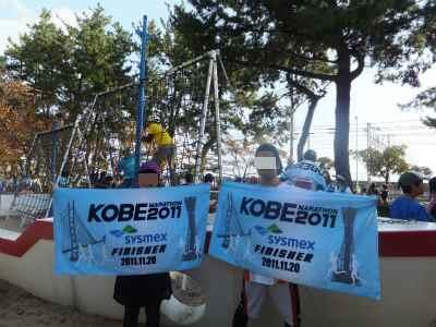 231122 kobemarathon2011DSCF3286