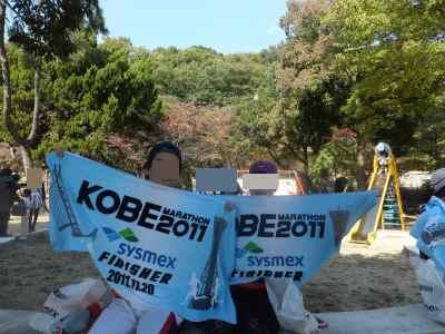 231122 kobemarathon2011DSCF3285