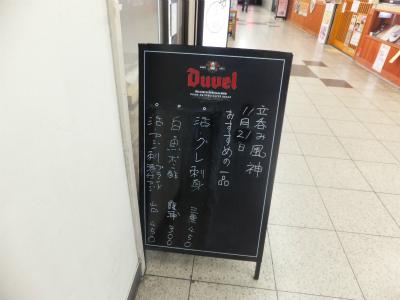 231122 fuujinDSCF3289