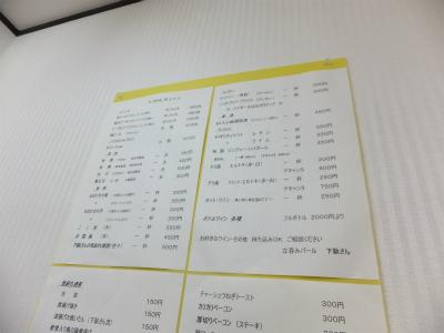 231212 getasan-hiruzakeDSCF4083
