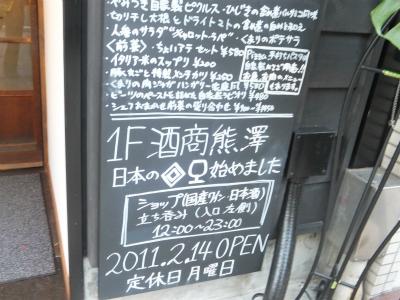 2400219  kumasawaDSCF5801