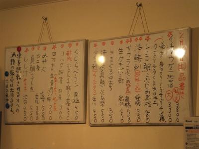 240303 fuujinDSCF5987