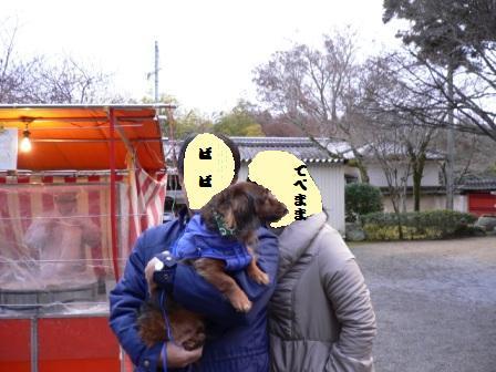 たあさん初詣09