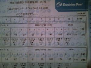 20081116075224.jpg