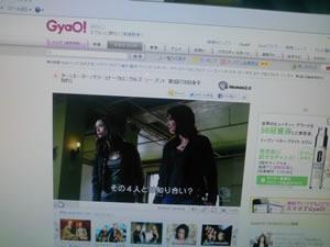 2012-01-19_gyao.jpg