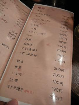 20110820_22.jpg