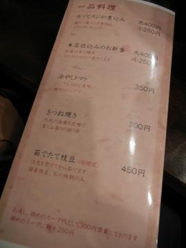 20110820_23.jpg
