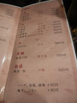 20110820_26.jpg