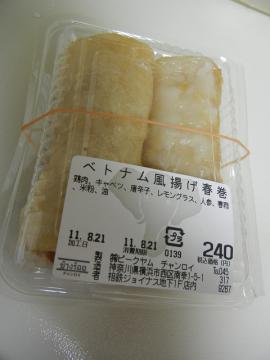 20110821_05.jpg