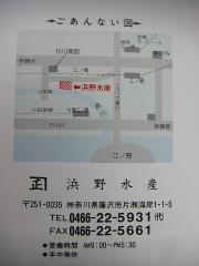 CIMG0206.jpg