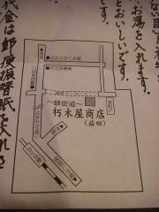 CIMG0240.jpg