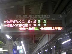 PAP_0400.jpg