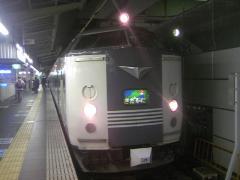 PAP_0403.jpg