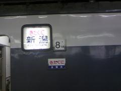 PAP_0414.jpg