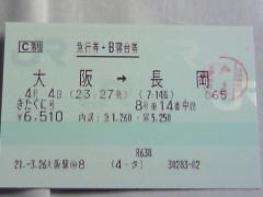 PAP_0435.jpg