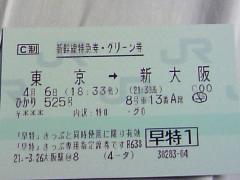 PAP_0439.jpg