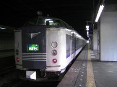 PAP_0449.jpg