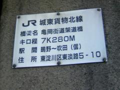 TS3B0668.jpg