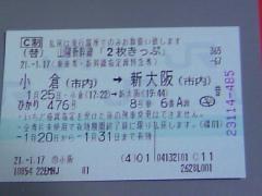 TS3B0691.jpg