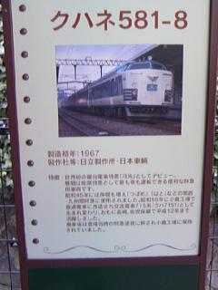 TS3B0924.jpg