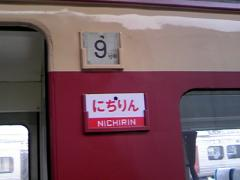 TS3B0927.jpg