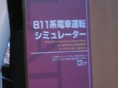 TS3B0933.jpg
