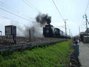 D51yamanashi.jpg