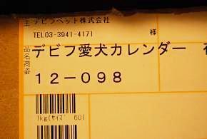 08-1211-07.jpg