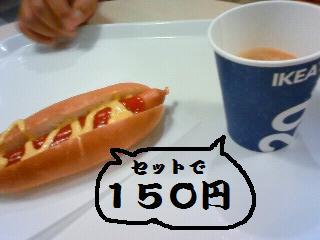 09-0705-04.jpg