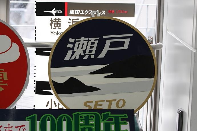 tetsuyan_0025.jpg