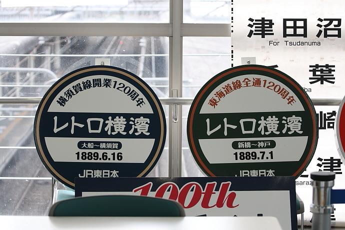 tetsuyan_0026.jpg