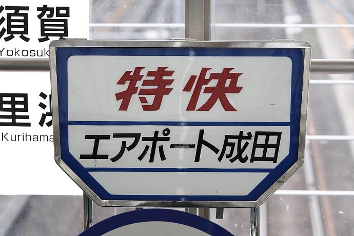 tetsuyan_0027.jpg