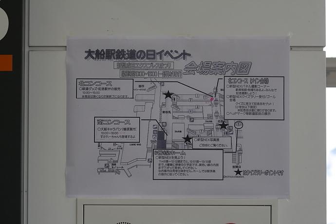 tetsuyan_0032.jpg