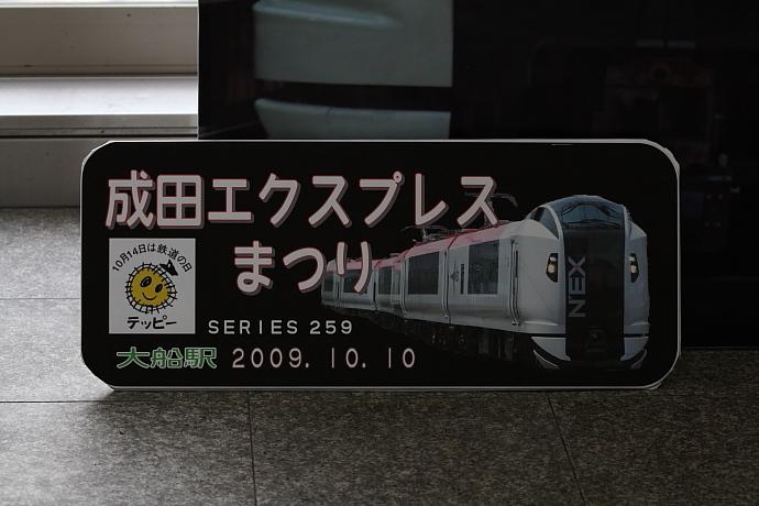 tetsuyan_0033.jpg
