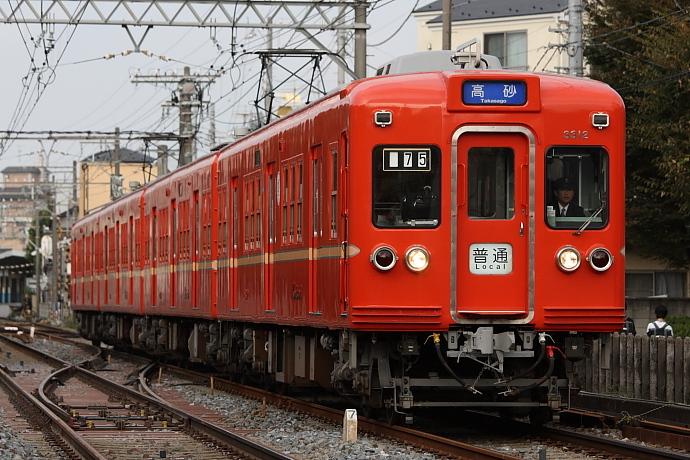 tetsuyan_0047.jpg