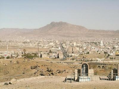 イエメン 山の上からのサナア