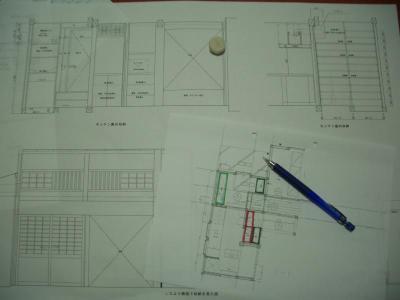 造作収納プランニング図