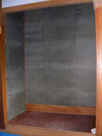 床の間の和紙